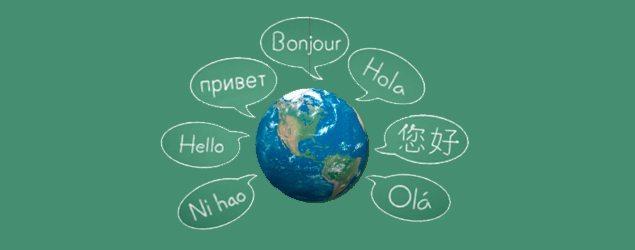 como aprender novo idioma